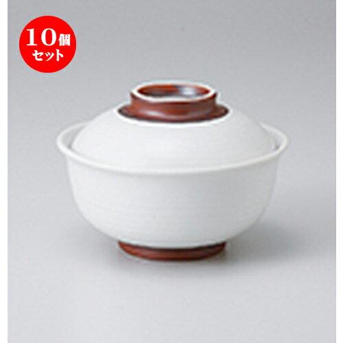 10個セット ☆ 蓋物 ☆ 白化粧 反り型円菓子碗 [ 12.8 x 9cm ]