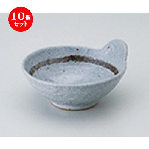 10個セット ☆ 呑水 ☆ 鼡志野呑水 [ 12 x 11.2 x 5.8cm ]