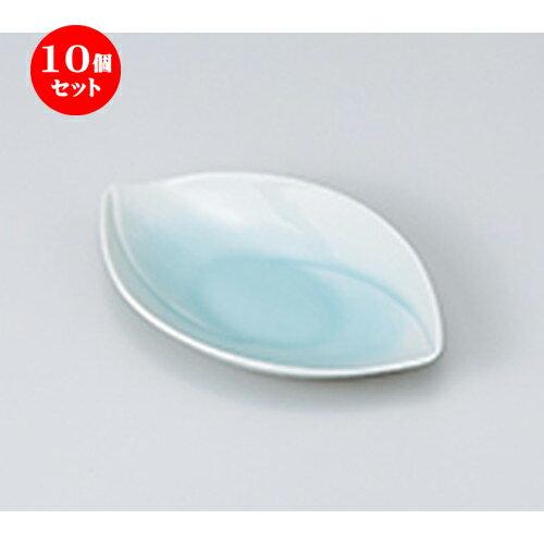 10個セット ☆ 和皿 ☆ 青白磁しずく小皿 [ 15.6 x 10.3 x 2.5cm ]