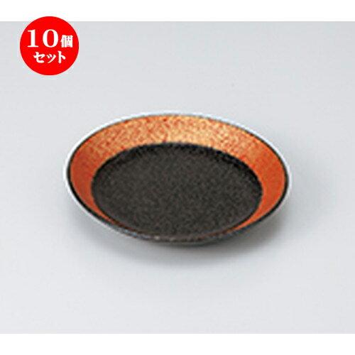10個セット ☆ 和皿 ☆ 金彩茶結晶5.0皿 [ 16.5 x 3cm ]