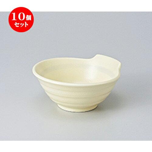 10個セット ☆ 呑水 ☆ 黄彩呑水 [ 12 x 11.5 x 5.3cm ]