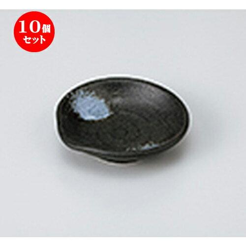10個セット ☆ 小皿 ☆ 白吹黒水晶片口豆皿 [ 9 x 8.7 x 2.3cm ]