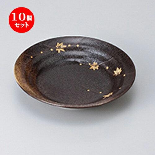 10個セット☆ 和皿 ☆ 紅葉6.5深皿 [ 20 x 4cm ]