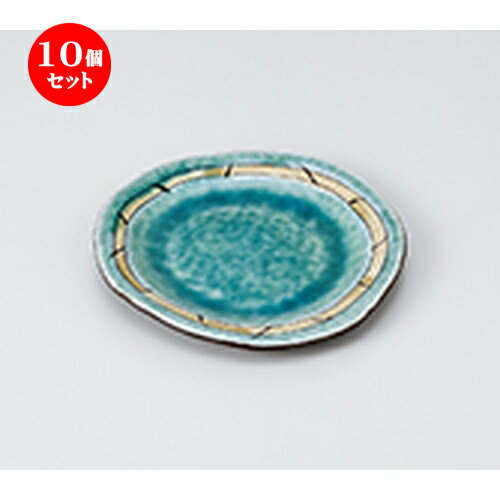 10個セット ☆ 和皿 ☆ 青貫入丸銘々皿 [ 14.5 x 1.6cm ]
