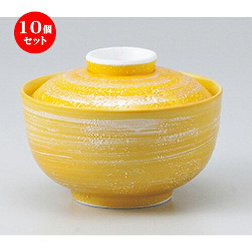 10個セット ☆ 蓋物特選 ☆ 銀彩黄交趾円菓子碗 [ 11.5 x 8.5cm ]