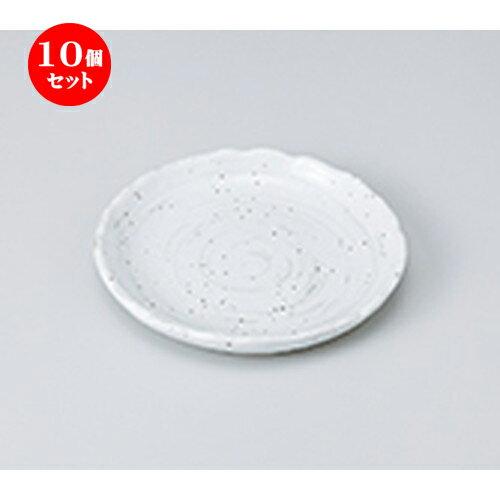 10個セット ☆ 和皿 ☆ 錆ウズ4.5丸皿 [ φ14.3 x 1.7cm ]