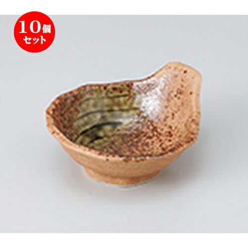10個セット ☆ 呑水 ☆ 伊賀オリベ呑水 [ 13 x 11.7 x 5.8cm ]