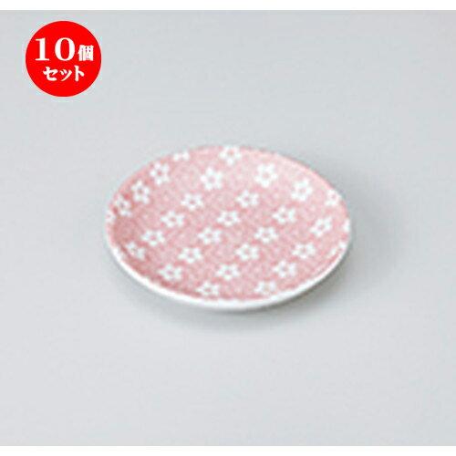 10個セット ☆ 小皿 ☆ 春らんまん10cm丸皿 [ 103 x 19cm ]