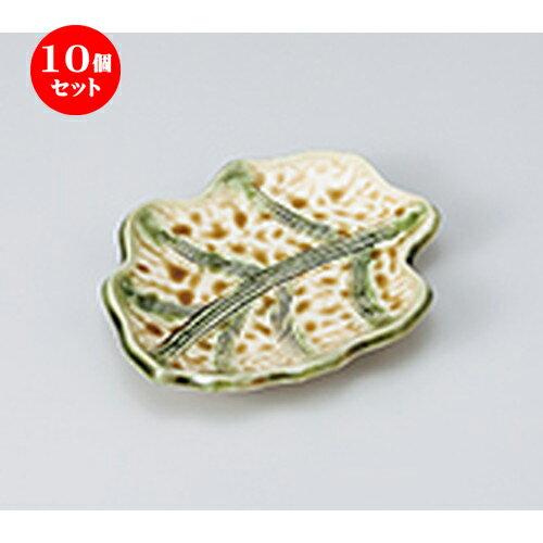 10個セット ☆ 和皿 ☆ 黄瀬戸木ノ葉皿 [ 15 x 14 x 2cm ]