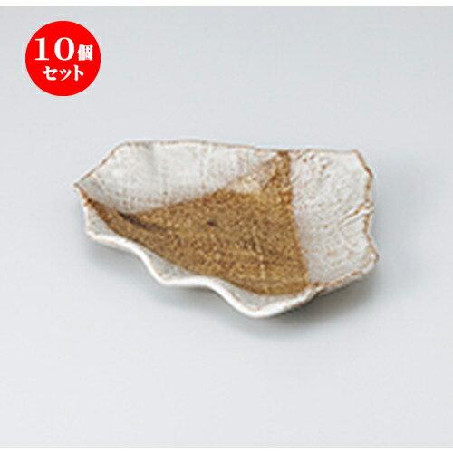 10個セット☆ 多用皿 ☆ 黄河三方掛タタラ皿 [ 22 x 17 x 3.7cm ]