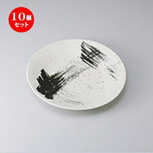 10個セット ☆ 盛込皿 ☆ 白地黒刷毛尺皿  [ 28 x 3.5cm ] 【 料亭 旅館 和食器 飲食店 業務用 】