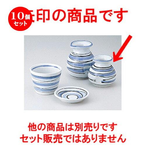 10個セット☆ そば用品 ☆ 流水そば徳利(小)  [ 8 x 8cm ・ 170cc ]