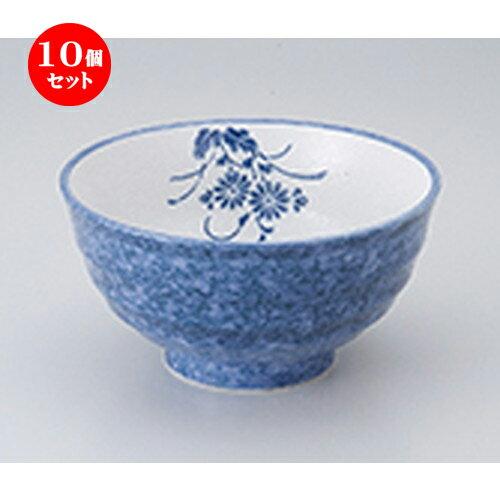 10個セット ☆ 丼 ☆ 淡雪5.5多用丼 [ 17 x 8.6cm ]