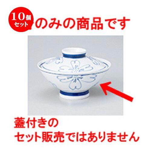 10個セット ☆ 蓋丼 ☆ 一珍花割大茶(身) [ 14.5 x 6.5cm ]