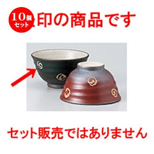 10個セット☆ 飯椀 ☆ 吹丸茶碗(緑) [ 11.8 x 6.7cm ]