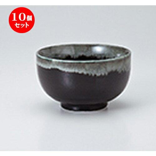 10個セット ☆ 多用碗 ☆ あずみの タモリ碗 [ 13.3 x 8cm ]