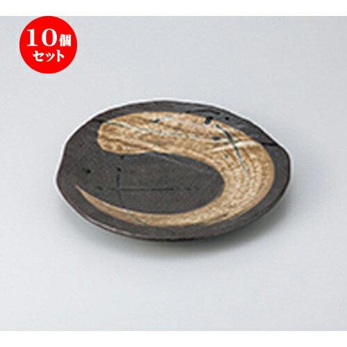10個セット ☆ 和風パスタ皿 ☆ 流木9.0変型皿 [ 27 x 26.5 x 3.8cm ]