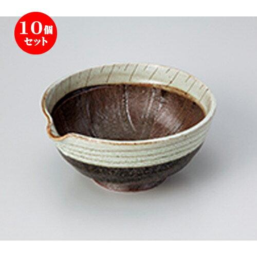 10個セット ☆ 丼 ☆ かきおとし 片口5.0すり鉢 [ 16.5 x 15.5 x 8cm ]