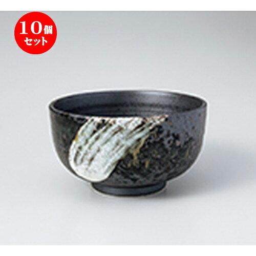 10個セット ☆ 多用丼 ☆ 窯変白刷毛 丸4.0丼 [ 13 x 8.3cm ]