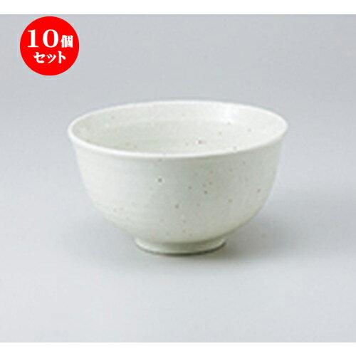 10個セット ☆ 多用丼 ☆ 雪粉引 大丼 [ 16 x 8.8cm ]