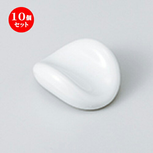 10個セット ☆ 箸置 ☆ 白U型 箸置 [ 3.9 x 4.3 x 1.2cm ]