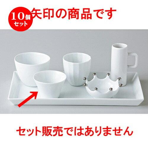 10個セット ☆ モダンスタイル ☆ 白磁深口珍味 [ 6 x 5.5 x 4.1cm ]