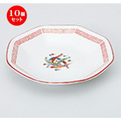 10個セット☆ 中華単品 ☆ ホーオー八角シューマイ皿 [ 19.5 x 19 x 3.5cm ]