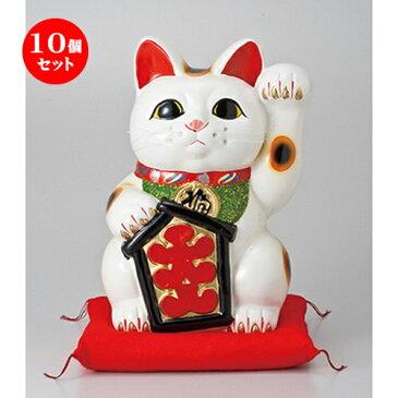 10個セット☆ 常滑焼招き猫 ☆ 大入白猫13号(左手)座ぶとん付 [ 28 x 27 x 43cm ] 【 縁起物 置物 インテリア かわいい 日本土産 】