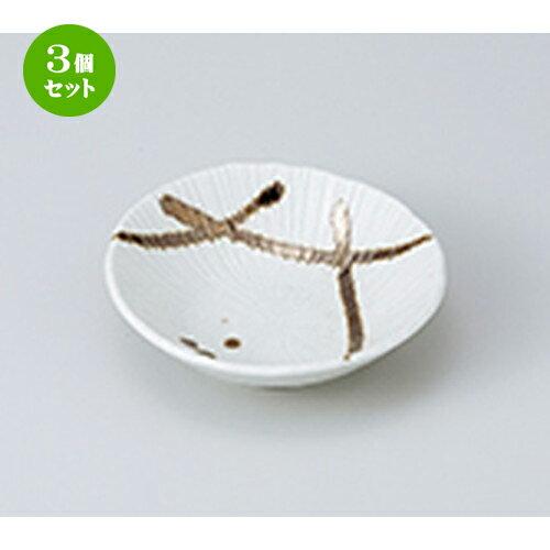 3個セット☆ 小鉢 ☆ 金色流し 取鉢 [ 15 x 14.5 x 4.3cm ]