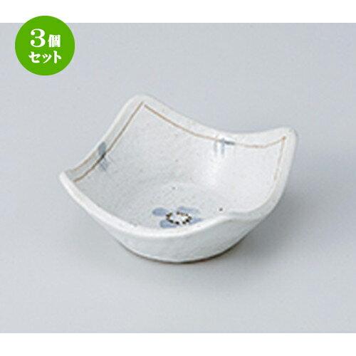 3個セット☆ 小付 ☆ 白釉ゴス花角珍味 [ 8.6 x 8.6 x 3.7cm ]