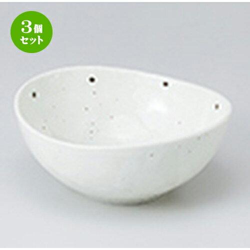 3個セット☆ 小鉢 ☆ 粉引ドット楕円5.0鉢 [ 16.5 x 15.4 x 7.3cm ]