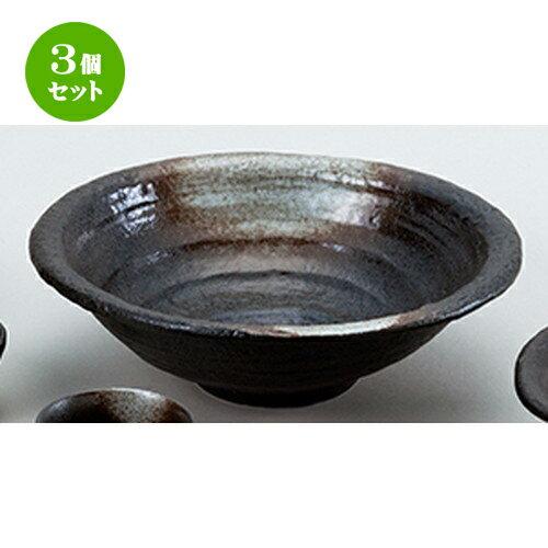 3個セット☆ 和陶オープン ☆ 潮騒 8.0大鉢 舞 [ 25.7 x 24.5 x 7.5cm ]