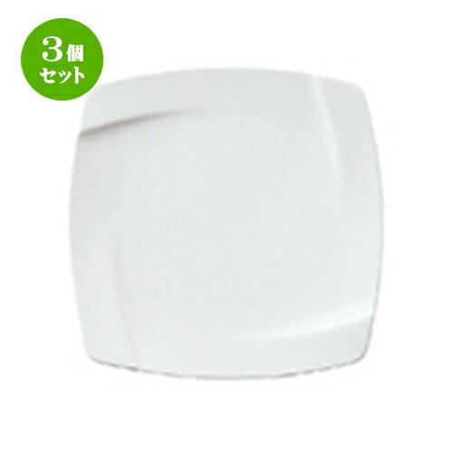 食器, 皿・プレート 3 GIGA SQE61 GIGA ORI6 15.0 x 2.2cm ORI6