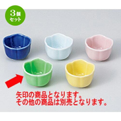 3個セット☆ 珍味 ☆スズラン珍味ヒワ [ 5 x 3.3cm ]