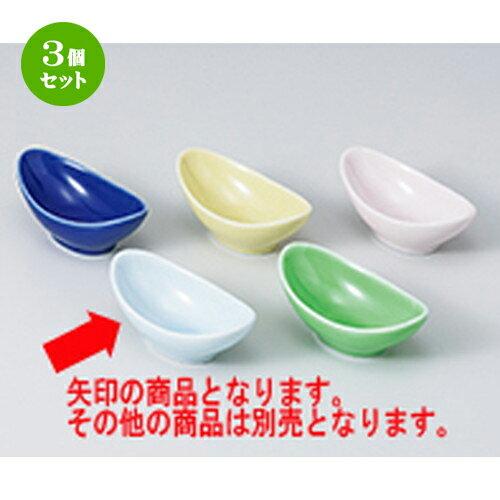3個セット☆ 珍味 ☆半月珍味青地 [ 8.8 x 4.4 x 3.3cm ]