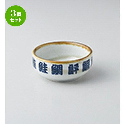3個セット☆ 珍味 ☆魚字丸千代口 [ 7.8 x 3.2cm ]