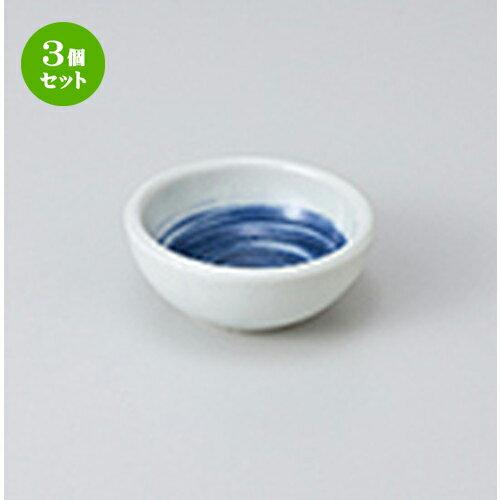 3個セット☆ 珍味 ☆ゴスハケこつぶ珍味 [ 6.1 x 2.3cm ]