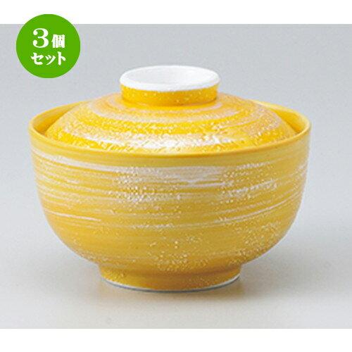 3個セット ☆ 蓋物特選 ☆ 銀彩黄交趾円菓子碗 [ 11.5 x 8.5cm ]