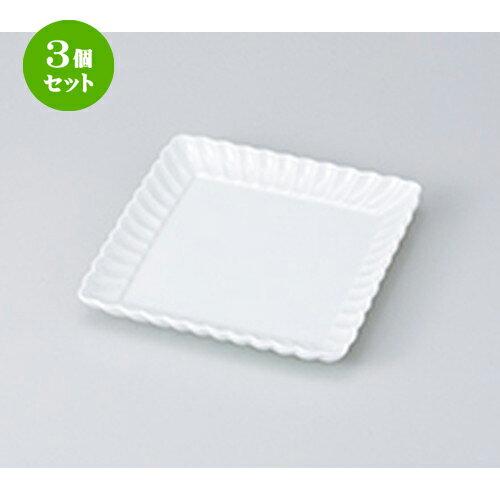 3個セット☆ 和皿 ☆ かすみ6.0正角皿 白磁 [ 17.5 x 26cm ] 【 料亭 旅館 和食器 飲食店 業務用 】