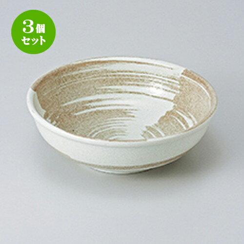 3個セット ☆ 多用鉢 ☆ 風車(白)16cmボール  [ 16 x 5.5cm ]