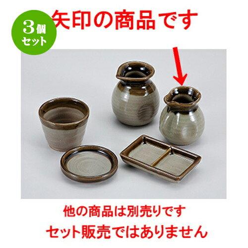 3個セット☆ そば用品 ☆ 美濃信楽そば徳利(中)  [ 8.4 x 9.4cm ・ 210cc ]