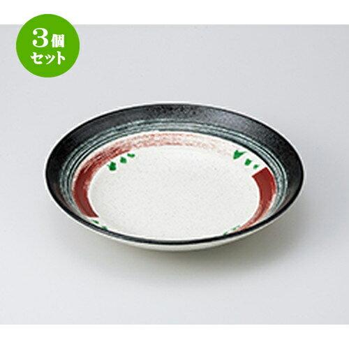 3個セット☆ 盛込鉢 ☆ 黒赤絵刷毛9.5盛皿  [ 29 x 6cm ]
