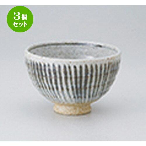 3個セット☆ 小丼 ☆ 細十草雑炊碗 [ 12.5 x 8.5cm ]