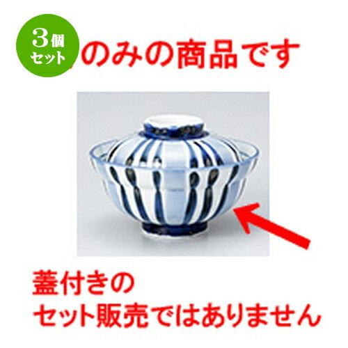 3個セット☆ 蓋丼 ☆ 呉須十草5.0身丼 [ 16 x 7.8cm ]