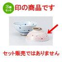 3個セット ☆ 飯椀 ☆ 内外水玉ライン赤中平 [ 11.8 x 6....