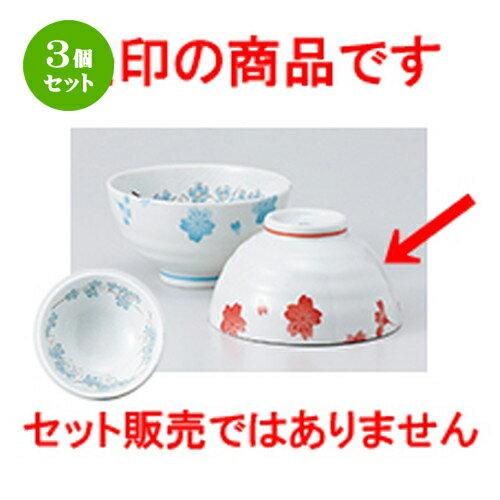 3個セット ☆ 飯椀 ☆ 千年桜丸碗レッド [ 11.5 x 6.2cm ]