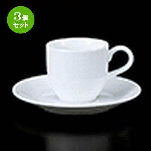 3個セット 碗皿 / 800-1 コーヒーC/S [ 碗 7 x 6.5cm 165cc ] 皿 15 x 2cm ] | コーヒー カップ ティー 紅茶 喫茶 碗皿 人気 おすすめ 食器 洋食器 業務用 飲食店 カフェ うつわ 器 おしゃれ かわいい ギフト プレゼント 引き出物 誕生日