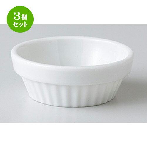 3個セット☆ スフレ ☆ 白スタックパイ皿6.5cm [ 6.5 x 2.5cm ]