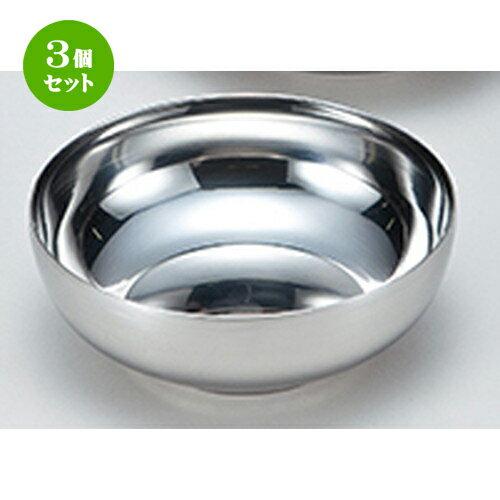 3個セット ☆ チゲ鍋 ☆ 19cm冷麺器 [ 19 x 8cm ]