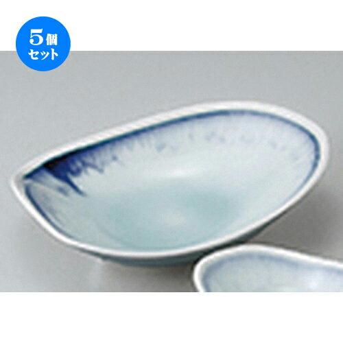 5個セット ☆ 刺身 ☆ 青白磁藍流し刺身鉢 [ 18.5 x 14.3 x 5.8cm ]